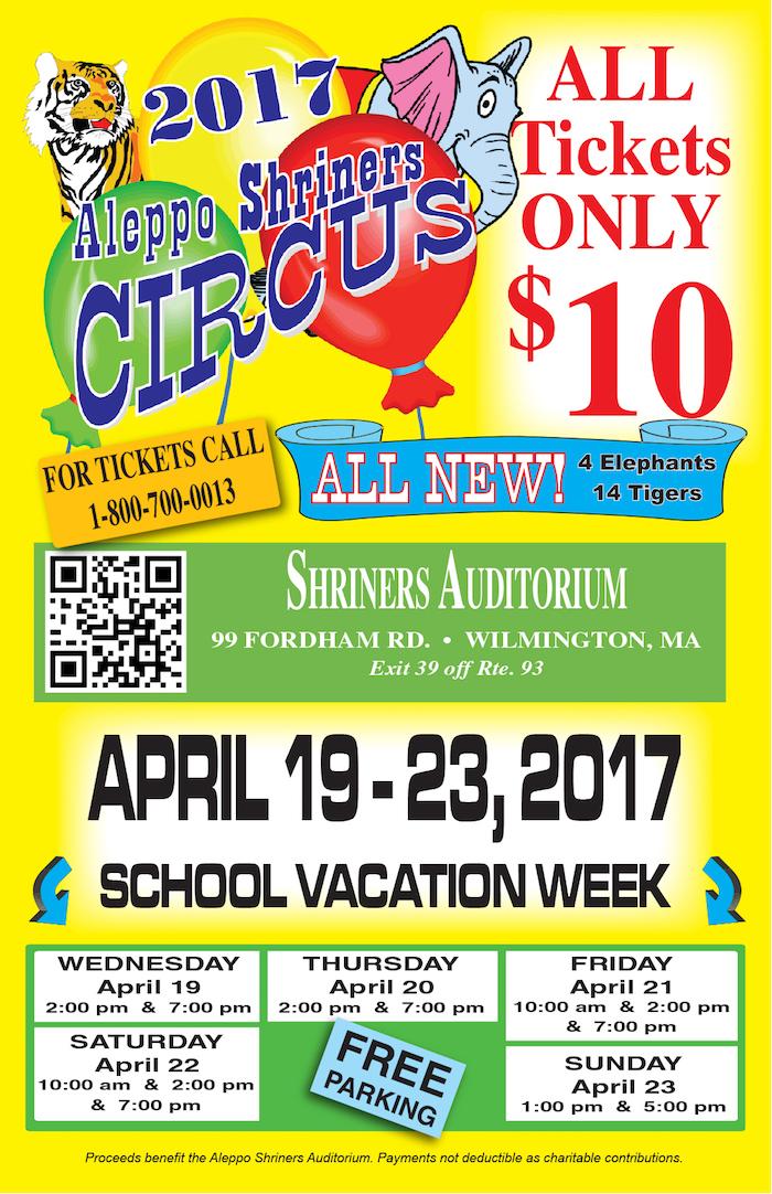 Circus 2017 Poster_11x17_rev1